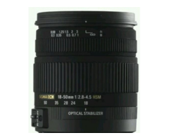 Sigma 18-50mm f/2.8-4.5 DC OS for Canon