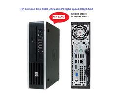 HP Compaq Elite 8300 Ultra-slim Computer